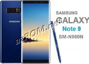 ROM N960N, FIRMWARE N960N, COMBINATION N960N