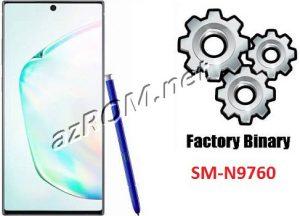 ROM N9760, FIRMWARE N9760, COMBINATION N9760