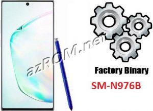 ROM N976B, FIRMWARE N976B, COMBINATION N976B