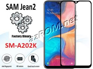 ROM A202K, FIRMWARE A202K, COMBINATION A202K