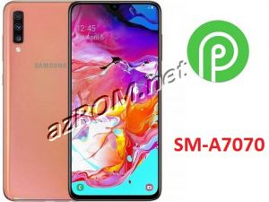 ROM A7070, FIRMWARE A7070, COMBINATION A7070