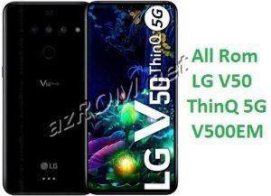 All Rom LG V50 ThinQ 5G LM-V500EM Official Firmware