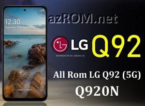 All Rom LG Q92 (5G) Q920N Official Firmware LG LM-Q920N