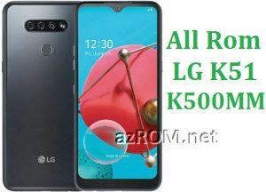 All Rom LG K51 Metro PCS K500MM Official Firmware LG LM-K500MM