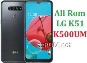 All Rom LG K51 Metro PCS K500UM Official Firmware LG LM-K500UM