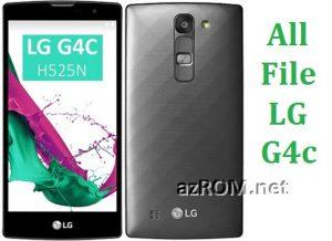 All File & Rom LG G4c Repair Firmware New Version
