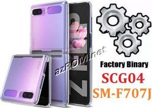 ROM SCG04, FIRMWARE SM-F707J, COMBINATION SCG04, ENG FILE SM-F707J, AP+BL+CP+CSC SCG04