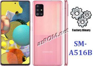 ROM A516B, FIRMWARE A516B, COMBINATION A516B, ENG FILE A516B, AP+BL+CP+CSC A516B