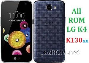 All Rom LG K4 Dual K130E K130EE K130F Official Firmware LG-K130...