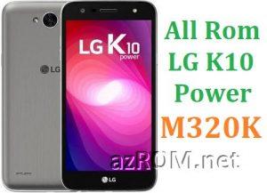 All Rom LG K10 Power M320K Official Firmware LG-M320K