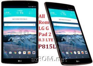 All Rom LG G Pad II 8.3 LTE P815L Official Firmware LG-P815L