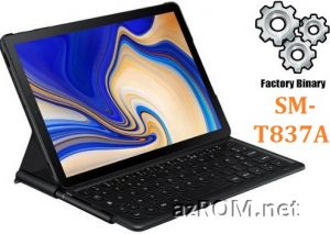 ROM T837A, FIRMWARE T837A, COMBINATION T837A