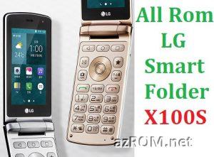 All Rom LG Smart Folder X100S Official Firmware LG LGM-X100S