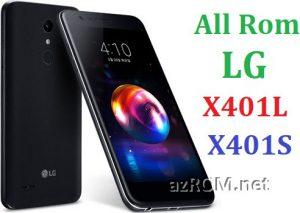All Rom LG X401L / X401S Official Firmware LG LGM-X401L LGM-X401S