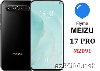 All ROM Meizu 17 Pro (M2091) Unbrick Repair Firmware